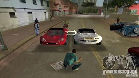 Lotus Elise для GTA Vice City вид справа