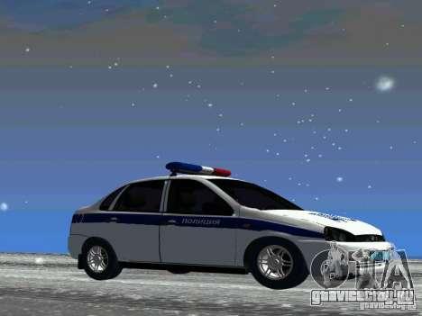 ВАЗ 1118 ДПС для GTA San Andreas вид сзади слева