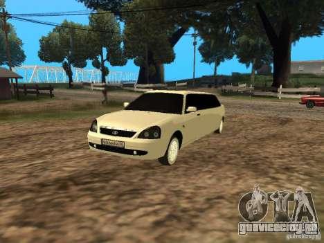 ВАЗ 2170 Приора Лимузин для GTA San Andreas