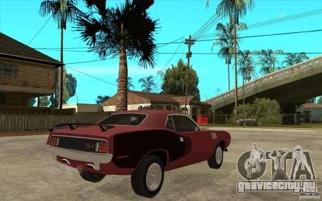 Plymouth Cuda 426 для GTA San Andreas вид справа