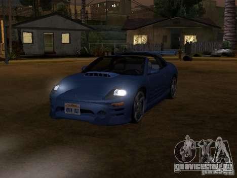Mitsubishi Spyder для GTA San Andreas