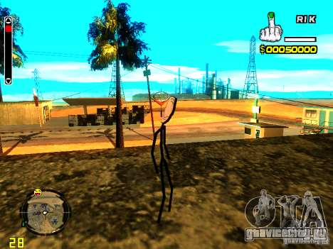 TrollFace skin для GTA San Andreas третий скриншот