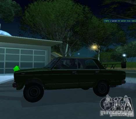Ваз 2107 Стритрейсер для GTA San Andreas вид сзади слева