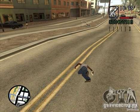 Endorphin Mod v.3 для GTA San Andreas одинадцатый скриншот