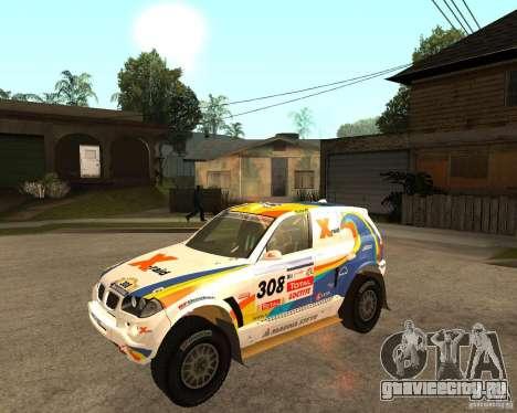 BMW X3CC X-Raid для GTA San Andreas
