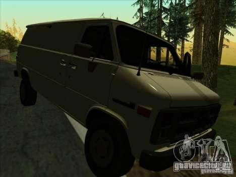 GMC Vandura C1500 для GTA San Andreas