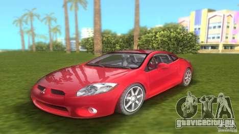 Mitsubishi Eclipse GT 2007 для GTA Vice City