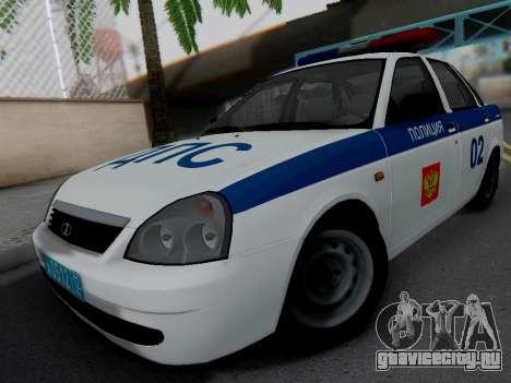 ВАЗ 2170 ДПС для GTA San Andreas