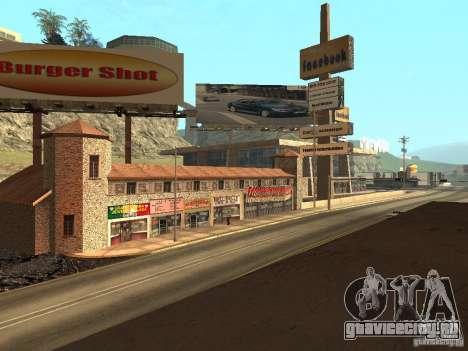 New Mullholland - Новая улица Мулхолланд для GTA San Andreas