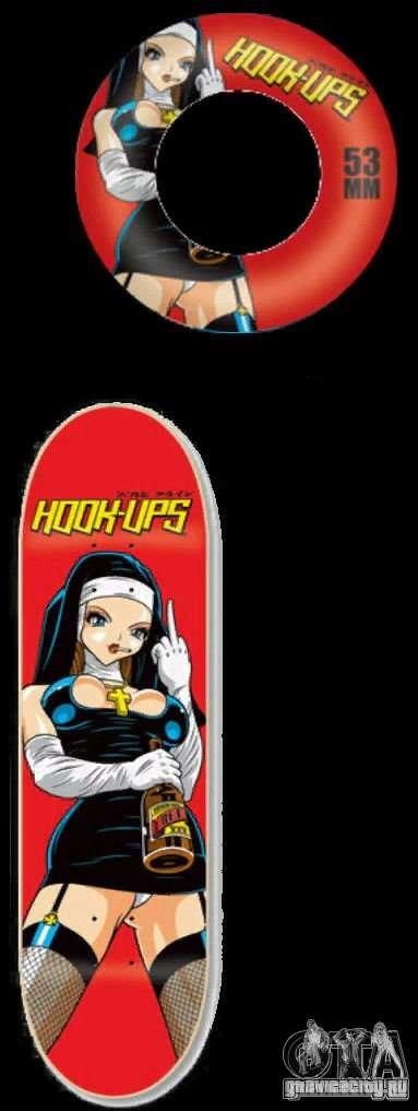 Скейтборд №3 для GTA 4 вид изнутри