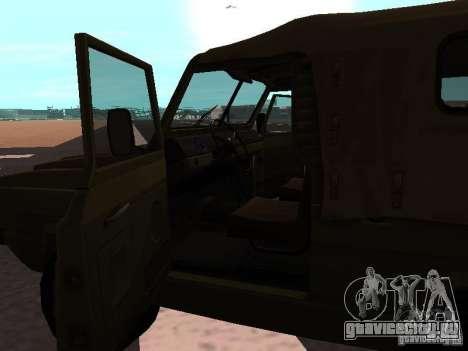 УАЗ-3907 Ягуар для GTA San Andreas вид сзади слева