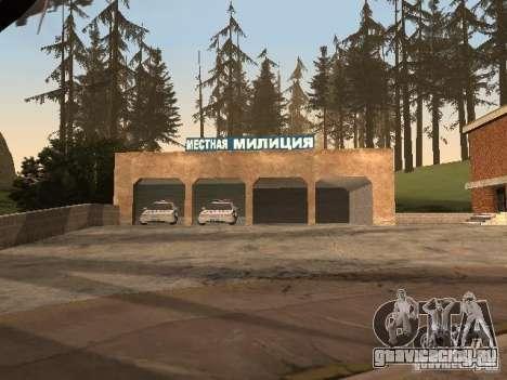 Село Ивановка для GTA San Andreas восьмой скриншот