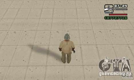 Euro money mod v 1.5 20 euros II для GTA San Andreas второй скриншот