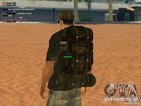 Military backpack для GTA San Andreas второй скриншот