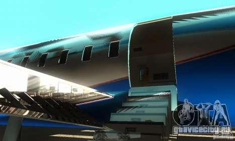 Blue Ghawar для GTA San Andreas