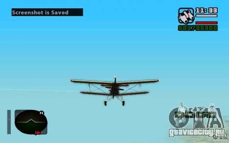АН-2 для GTA San Andreas вид слева