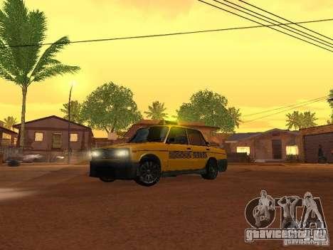 ВАЗ 2106 Такси тюнинг для GTA San Andreas