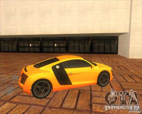 Audi R8 2007 для GTA San Andreas вид слева