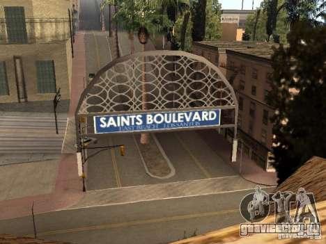 Новый стадион в Лос Сантосе для GTA San Andreas второй скриншот