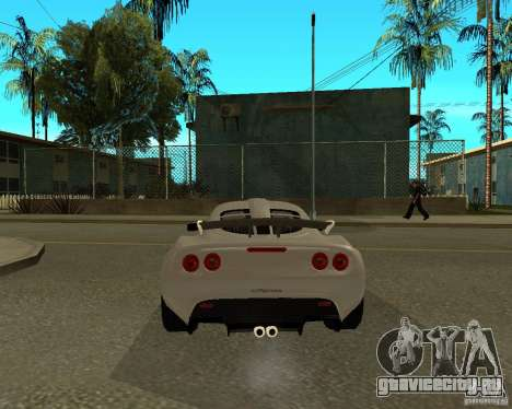 Lotus Exige для GTA San Andreas вид сзади слева