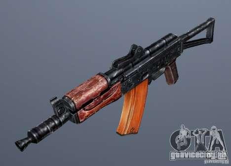 AKS74U для GTA San Andreas