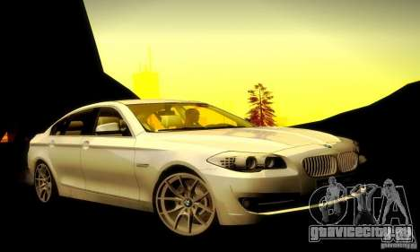 BMW 550i F10 для GTA San Andreas вид справа