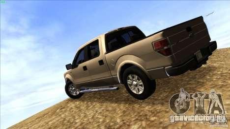 Ford F150 XLT SuperCrew 2010 для GTA San Andreas вид сзади слева