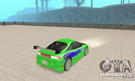 Mitsubishi Eclipse FnF для GTA San Andreas вид слева