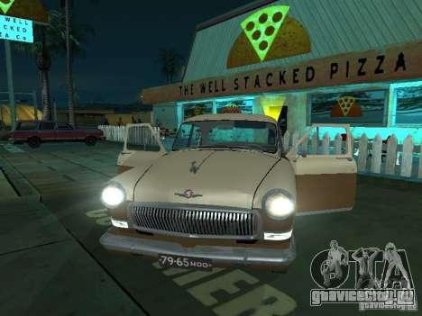 ГАЗ М21Т Такси для GTA San Andreas вид изнутри