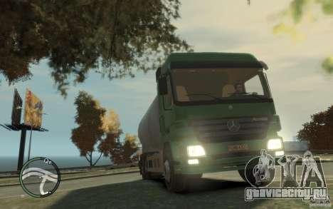 Mercedes Benz Actros Gas Tanker для GTA 4 салон