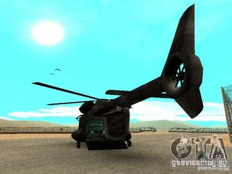 New Cargobob для GTA San Andreas вид сзади слева