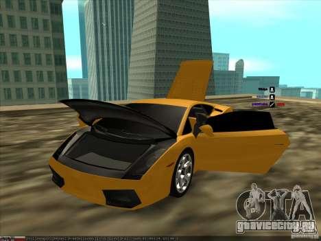 Lamborghini Gallardo для GTA San Andreas вид сзади