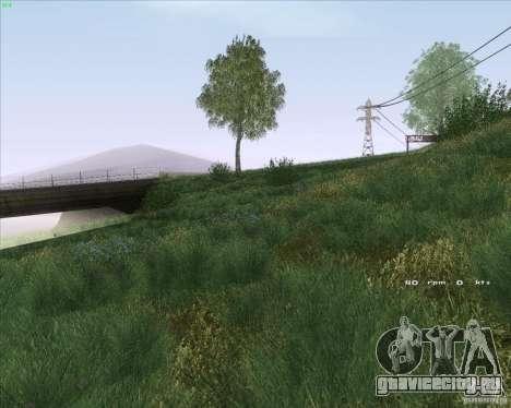 Project Oblivion 2010HQ для GTA San Andreas