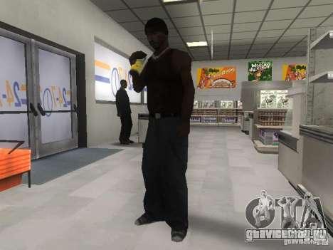 Reality GTA v2.0 для GTA San Andreas четвёртый скриншот