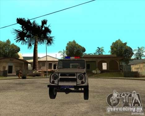 Патрульный автомобиль УАЗ 31514 для GTA San Andreas вид сзади