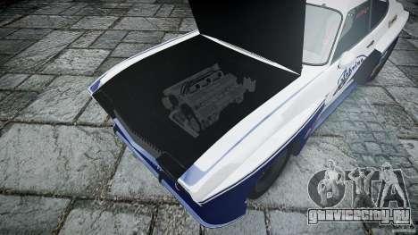 Ford Capri RS 1974 для GTA 4 вид снизу