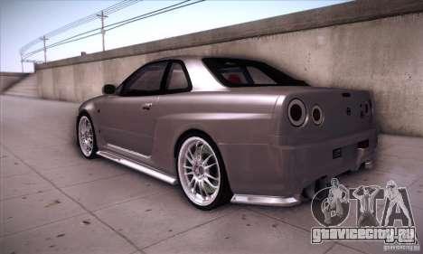 Nissan Skyline для GTA San Andreas вид сзади слева
