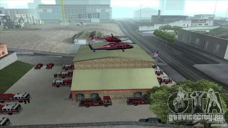 Оживлённая пожарная часть в SF V3.0 Final для GTA San Andreas четвёртый скриншот