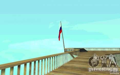 Флаг России на Chiliad для GTA San Andreas