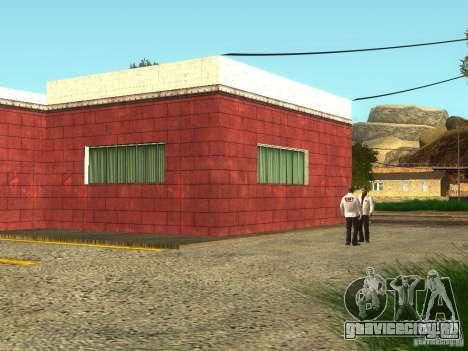 Оживление больницы в Форт Карсон для GTA San Andreas второй скриншот