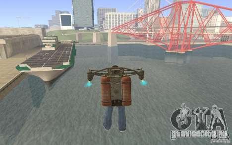 Джетпак в стиле СССР для GTA San Andreas третий скриншот