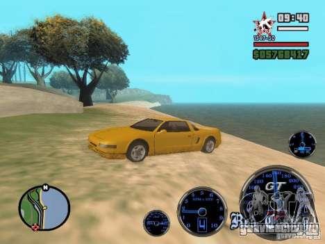 Speedometer GT для GTA San Andreas третий скриншот