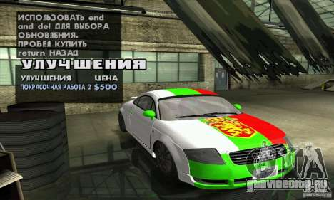 Audi TT Light Tuning для GTA San Andreas вид сбоку