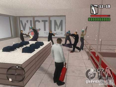 Gangs mod для GTA San Andreas