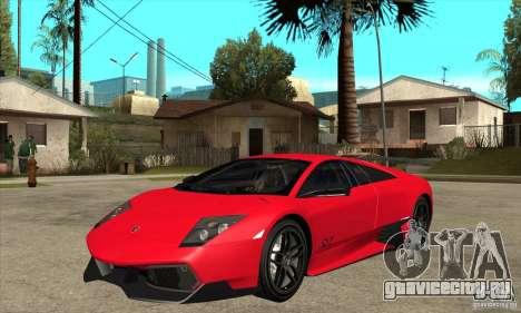 Lamborghini Gallardo LP570-4 SV для GTA San Andreas