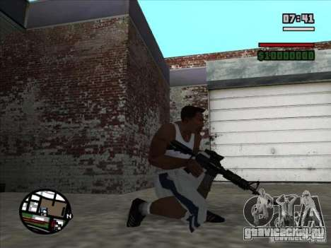 I AM Legend M4A1 для GTA San Andreas