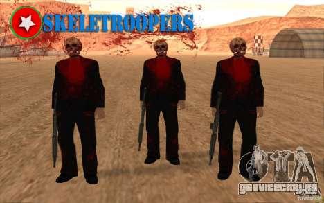 Мистические существа для GTA San Andreas девятый скриншот