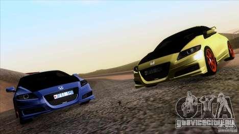 Honda CR-Z Mugen 2011 V1.0 для GTA San Andreas вид справа