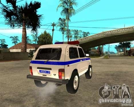 ВАЗ 2121 Милиция для GTA San Andreas вид сзади слева