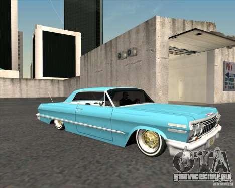 Chevrolet Impala 1963 lowrider для GTA San Andreas вид справа